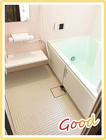 静岡市S様お風呂リフォームアフター写真
