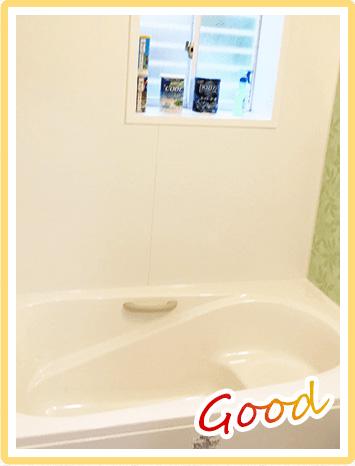 静岡市F様お風呂リフォームアフター写真